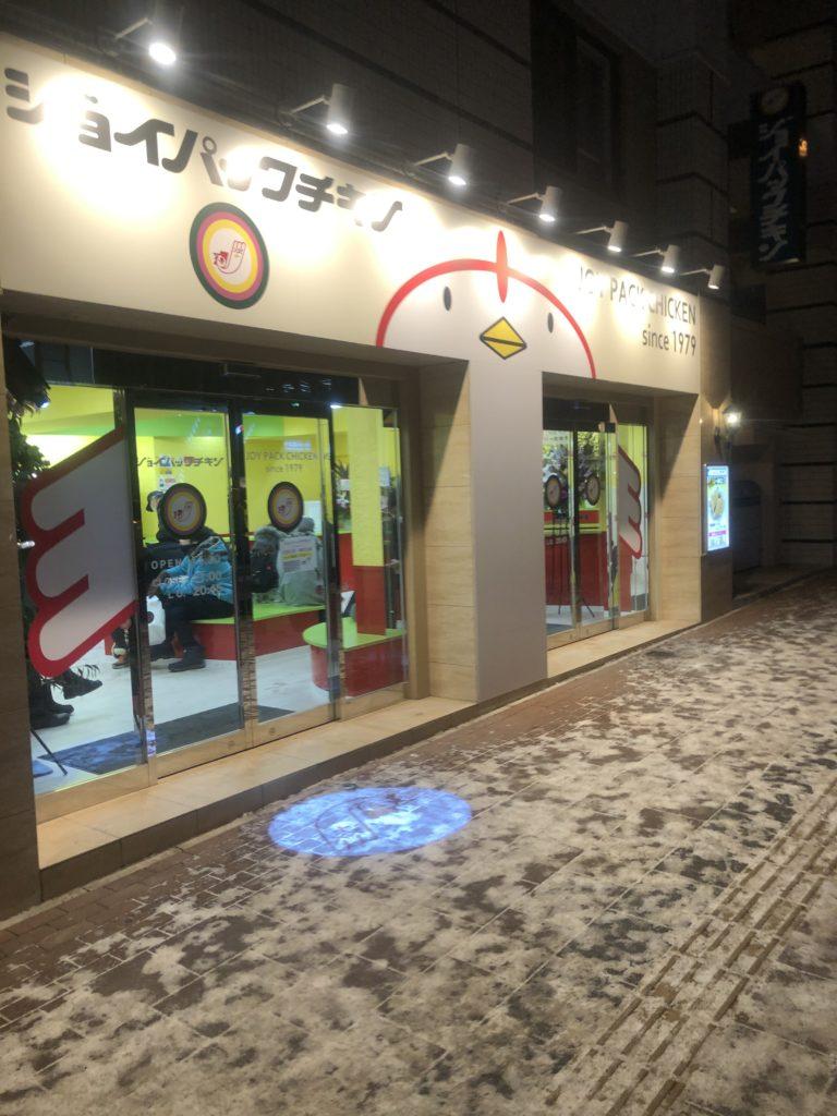 2019年12月にオープンした琴似店