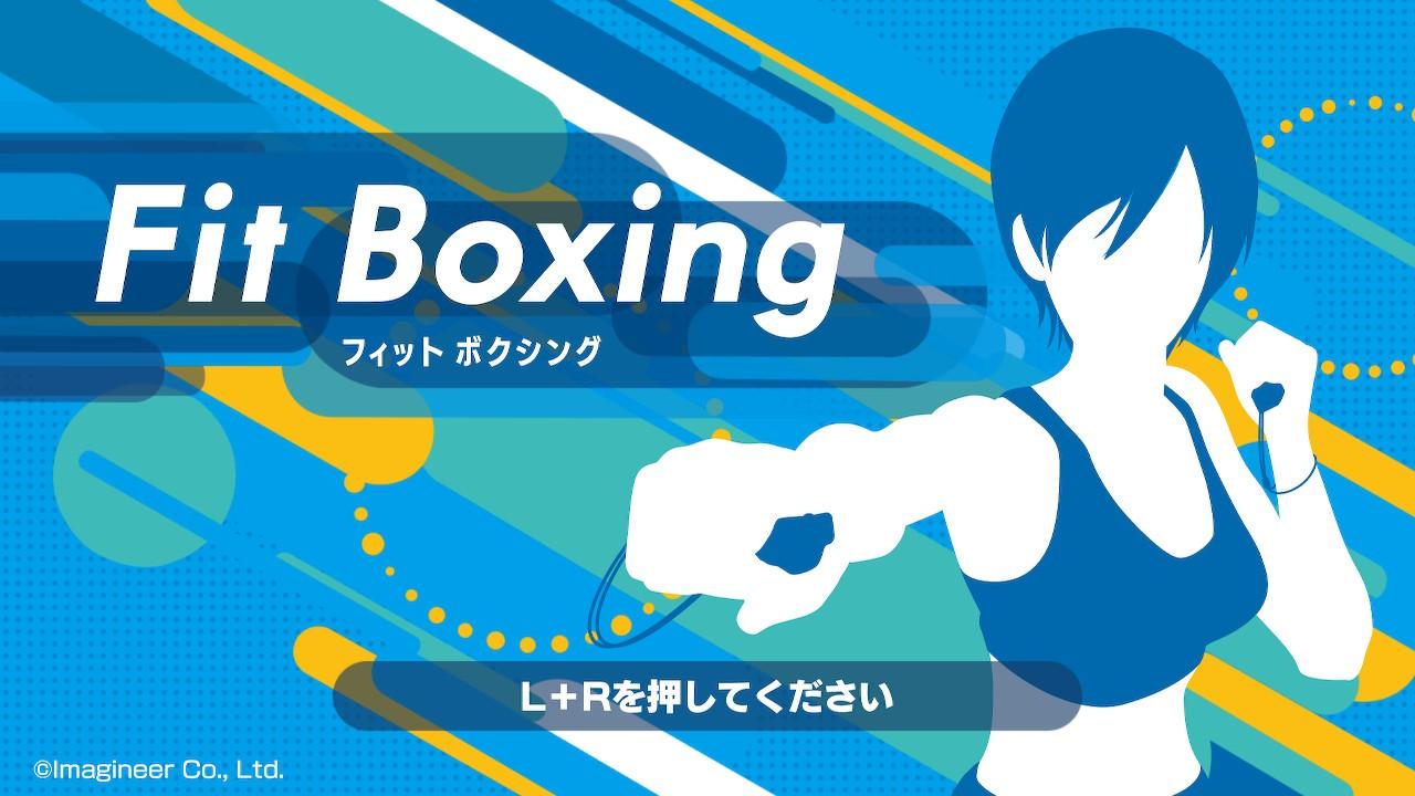リングフィット フィットボクシング 両方